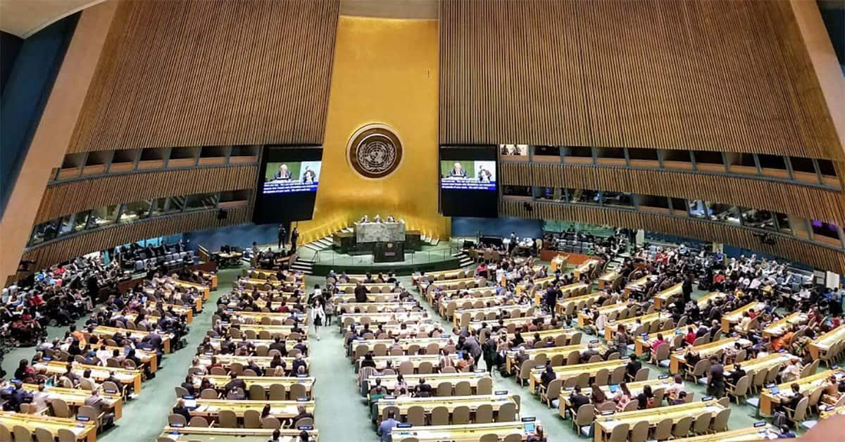 united nations auditorium
