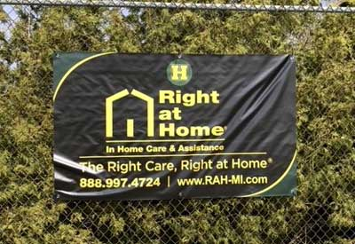 Right at Home Howell Baseball Banner